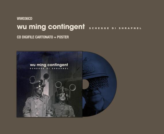 WW036CD_mockup
